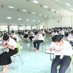 teachers life monitoring exams